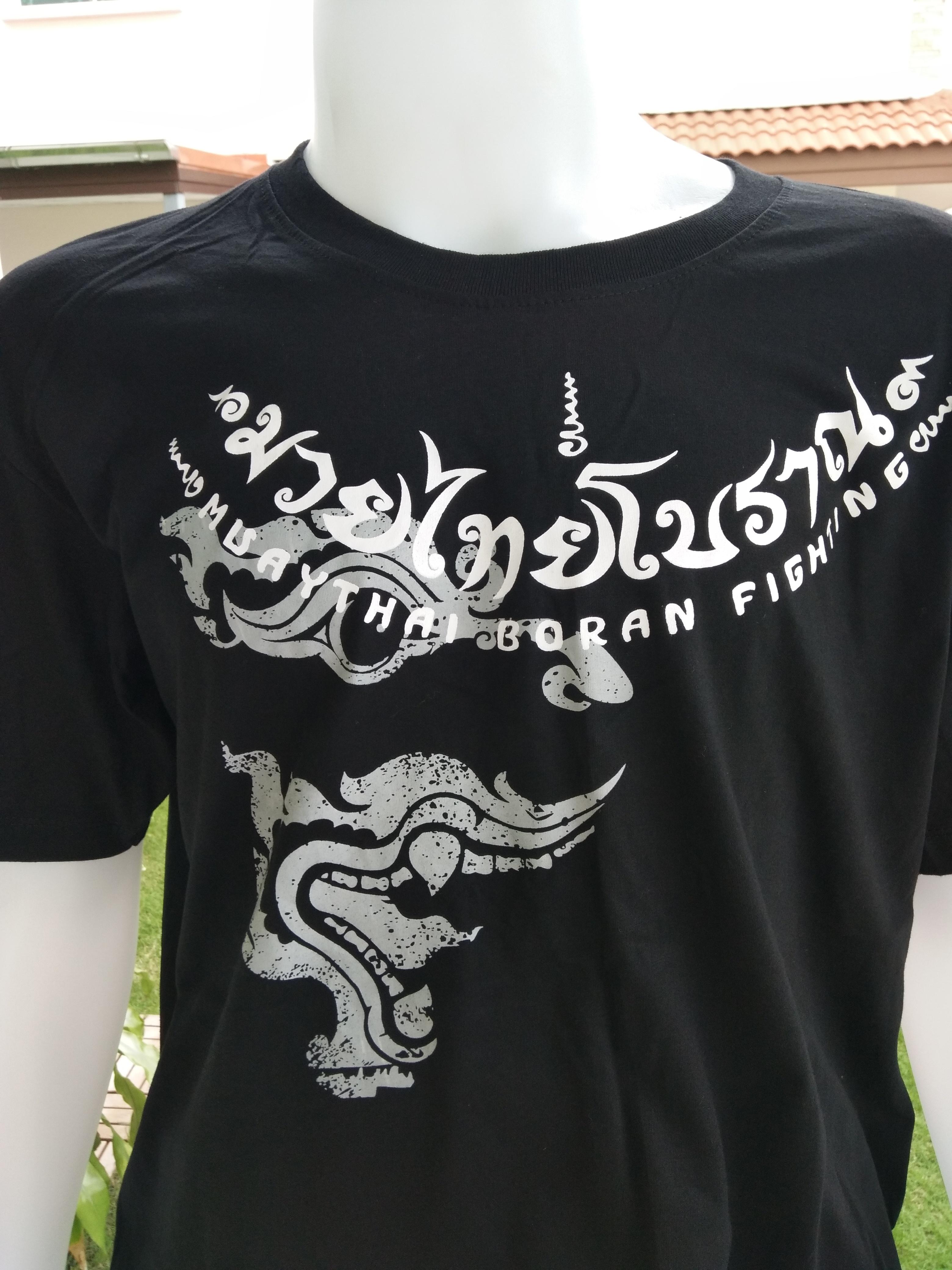 Muayboran T-shirt